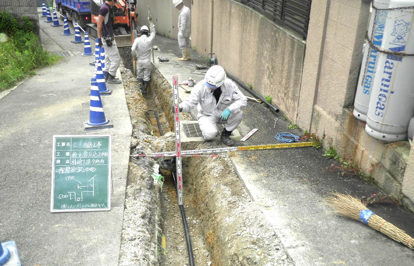 給水管引込工事イメージ